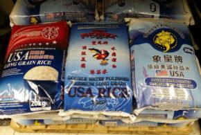 U.S., Korea reach agreement on market access