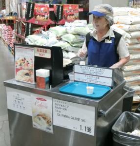calrose sampling at Japanese costco