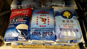 US rice in export markets